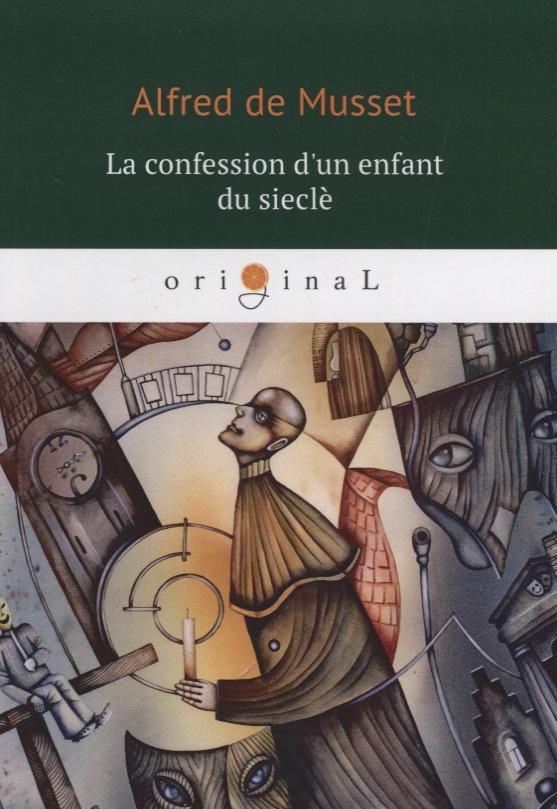 La confession d'un enfant du siecle (книга на французском языке) от Читай-город