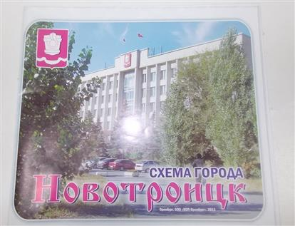 Схема города Новотроицк