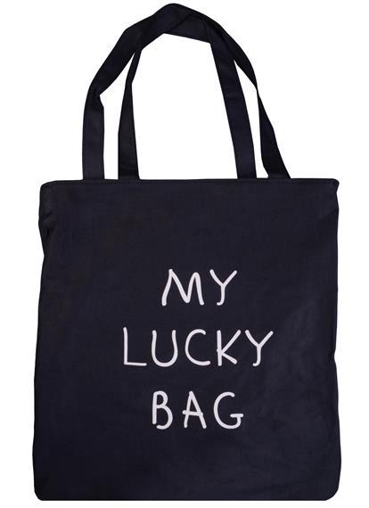 Сумка на молнии My lucky bag (черная) (37х38)