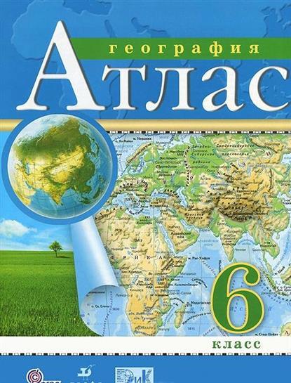 Атлас 7 кл География