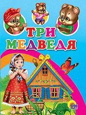 Три медведя три медведя три медведя кофточка happy animals молочная с мишкой