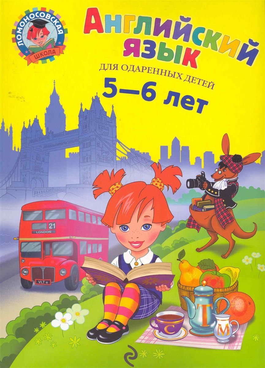 английский для детей 5 лет выбирайте жмите скачать