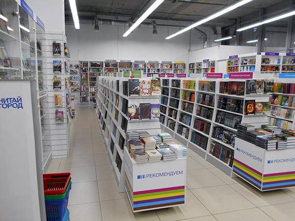 «Читай-город» в Чехове
