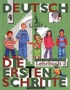 Первые Шаги. Учебник немецкого языка для 3 класса. Часть 2