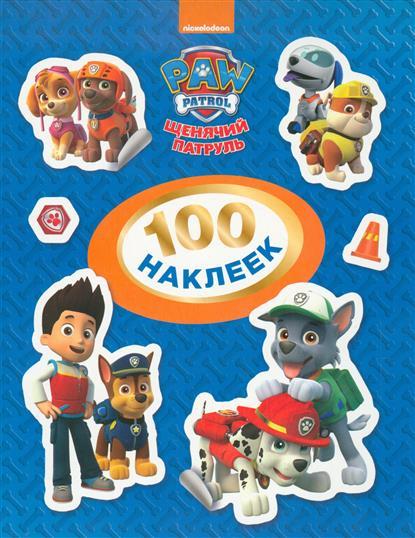 Смилевска Л., (ред.) Paw patrol. Щенячий патруль. 100 наклеек (синяя) щенячий патруль 100 наклеек