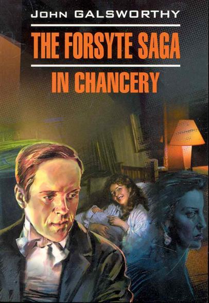 The Forsyte Saga in Chancery / Сага о Форсайтах В петле
