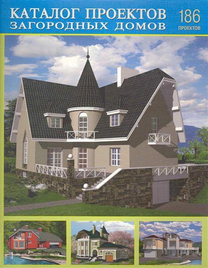 Каталог проектов загородных домов Вып.8
