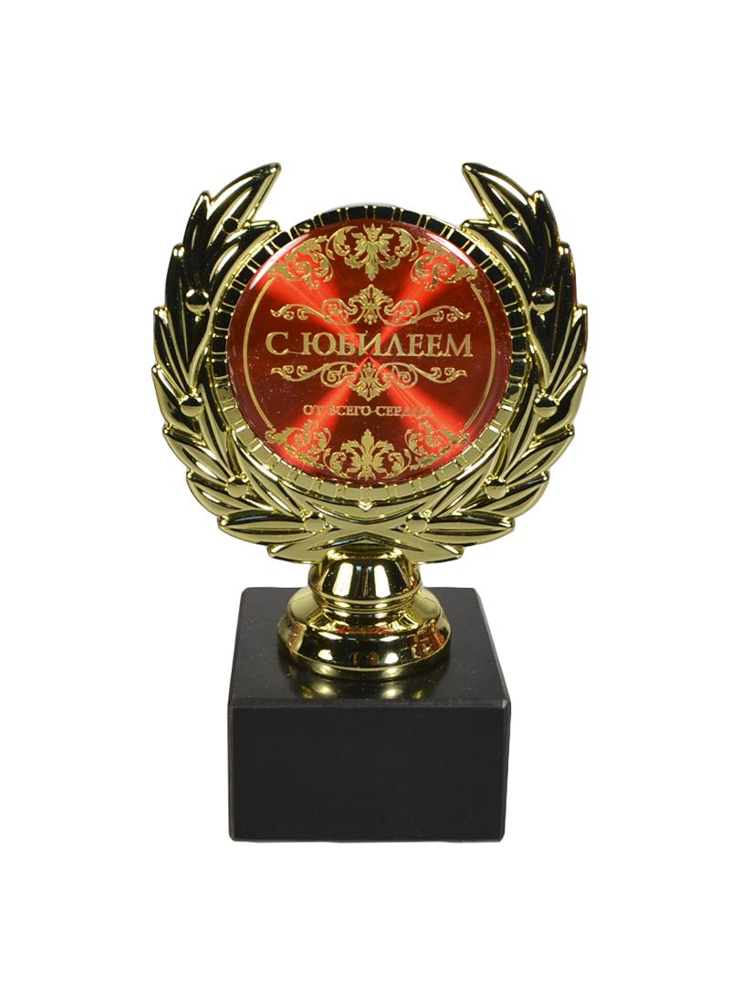 Статуэтка наградная кубок С юбилеем (13х7,5х7,5) (492391) (Сима-ленд)