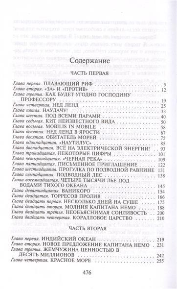 computing action a narratological approach narratologia volume 2 2003
