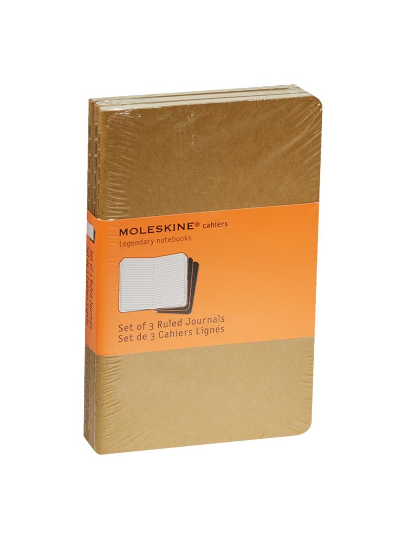"Записная книжка А6 32л лин. ""Cahier Journal Pocket"" (3шт.) бежевая, обложка картон, Moleskine"