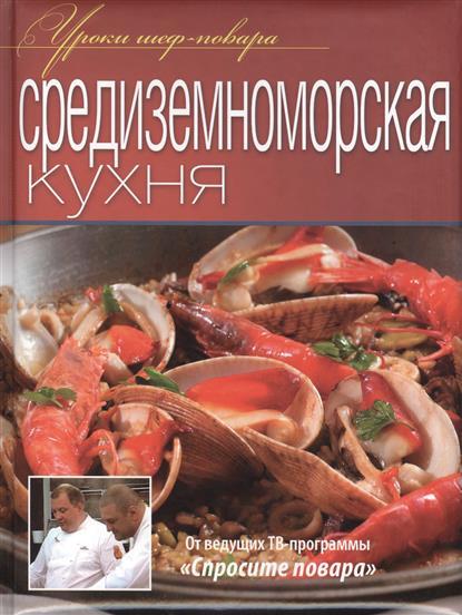Кулинария рф рецепты