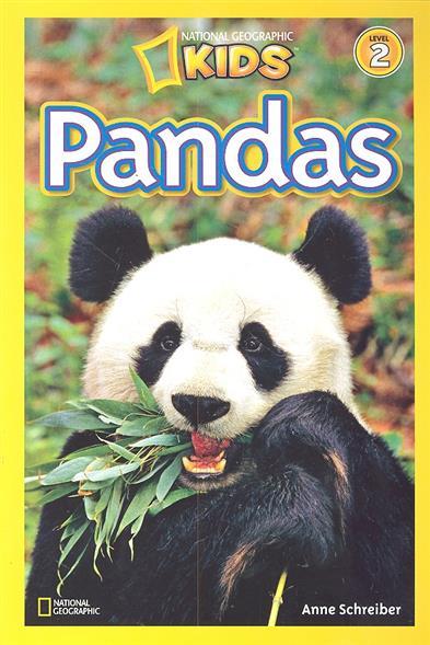 Pandas Lev.2