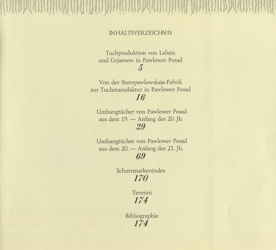 Павловопосадские шали / Umhangtucher aus Pawlower Posad (на немецком языке)