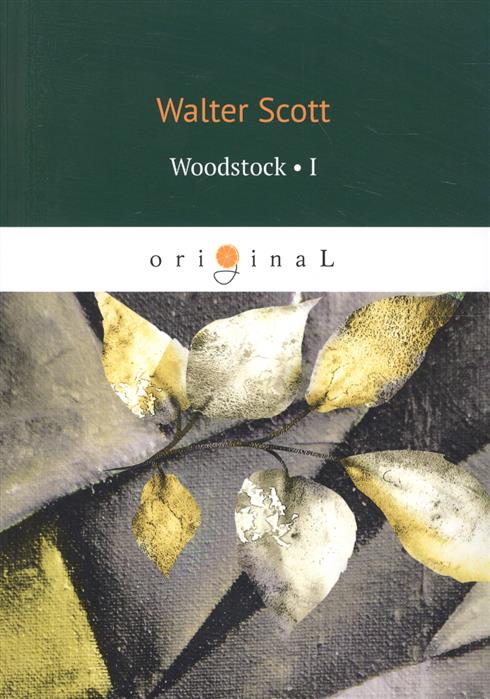 Scott W. Woodstock I walter scott woodstock ii