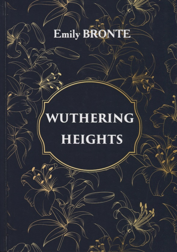 Bronte E. Wuthering Heights ISBN: 9785521054039 bronte e wuthering heights