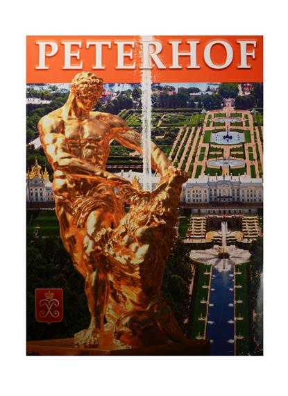 Peterhof = Петергоф. Альбом на итальянском языке (+ план Петергофа) петергоф peterhof aqua libera