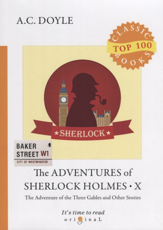 Doyle A. The Adventures of Sherlock Holmes X doyle a pr 3 the return of sherlock holmes isbn 9780582426979