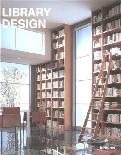 Library Design/Дизайн библиотек