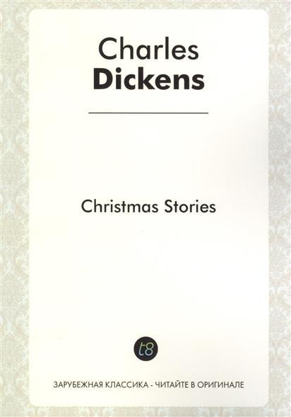 Christmas Stories. A Short Stories in English. 1843 = Рождественские истории. Рассказы на англйиском языке