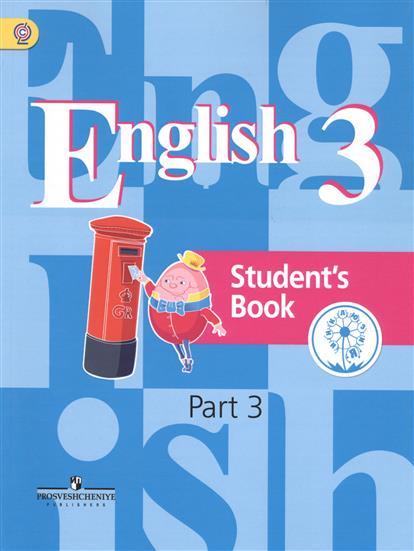 Английский язык. 3 класс. Учебник для общеобразовательных организаций. В четырех частях. Часть 3. Учебник для детей с нарушением зрения