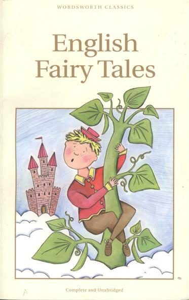 Rackham A. (ill.) English Fairy Tales orleansky a russian fairy tales на английском языке