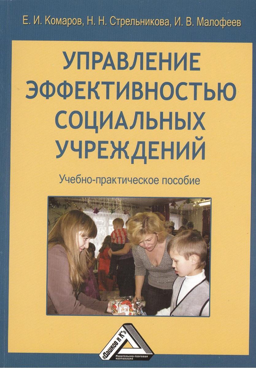 Nashol книги, наука, обучение