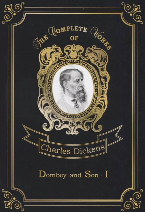 Dickens C. Dombey and Son I dickens c dombey and son ii isbn 9785521079254