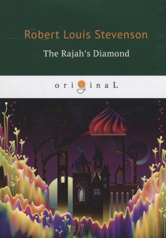 купить Stevenson R. The Rajah's Diamond по цене 238 рублей