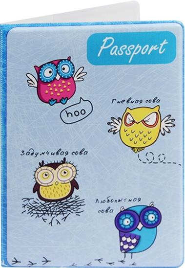 """Обложка для паспорта """"Совуньи на синем фоне"""""""