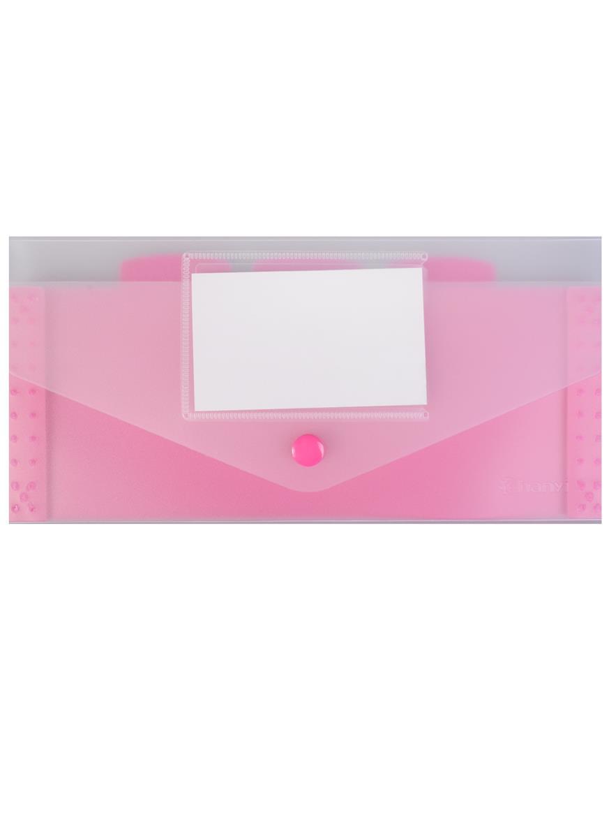 Папка-конверт Travel на кнопке 4 отделения