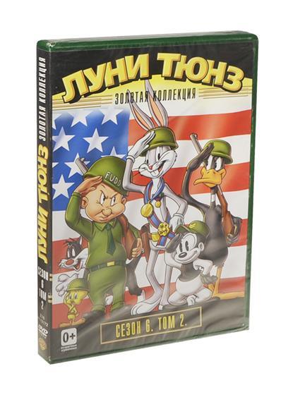 Луни Тюнз Золотая коллекция Сезон 6 Том 2 (0+) (регион) (DVD) (С-Поставка)