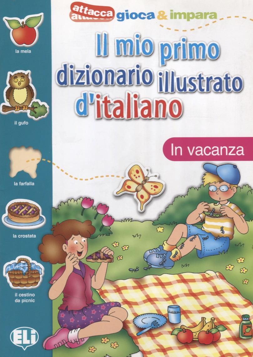 Il mio primo dizionario illustrato d'italiano. In vacanza цена 2017