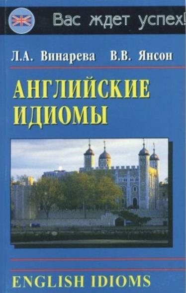 Учебник создан