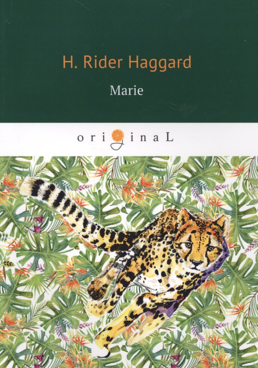 Haggard H. Marie. An Episode in the Life of the Late Allan Quatermain poe e a the mystery of marie roget
