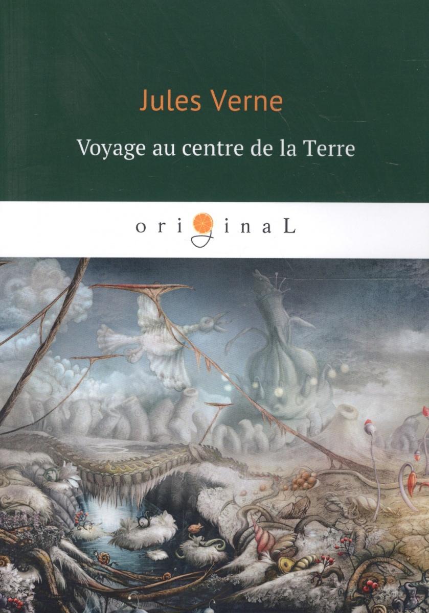 Verne J. Voyage Au Centre De La Terre verne j journey to the centre of the earth книга для чтения