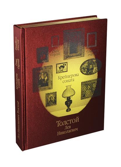 Толстой Л. Крейцерова соната: Повести крейцерова соната аудиоспектакль cdmp3