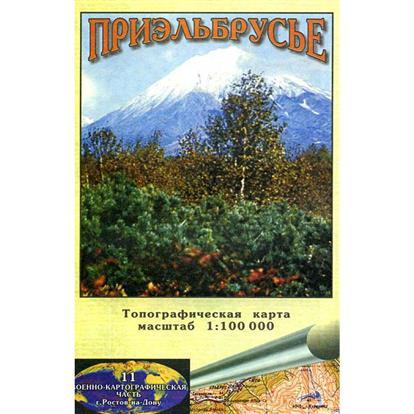 Карта Приэльбрусье