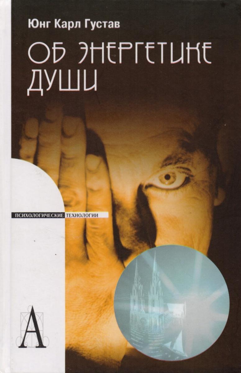 Володина М. (ред.) Язык средств массовой информ. ISBN: 9785902766643