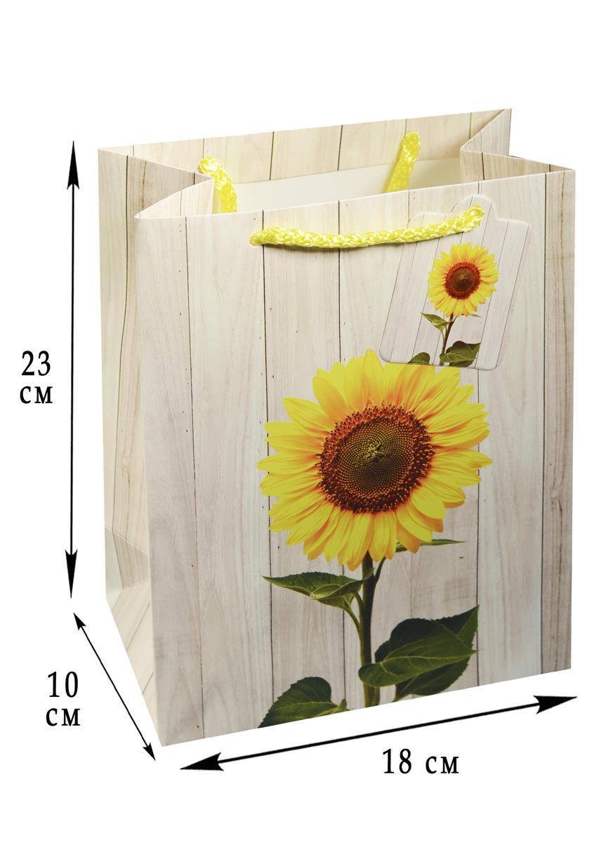 "Пакет подарочный бумажный А5 ""Sunflower"""