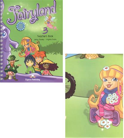 Fairyland 3. Teacher's Book (with posters)