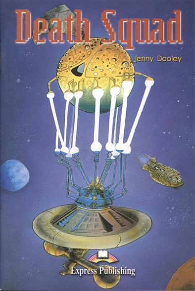 Dooley J. Death Squad death squad teacher s book книга для учителя