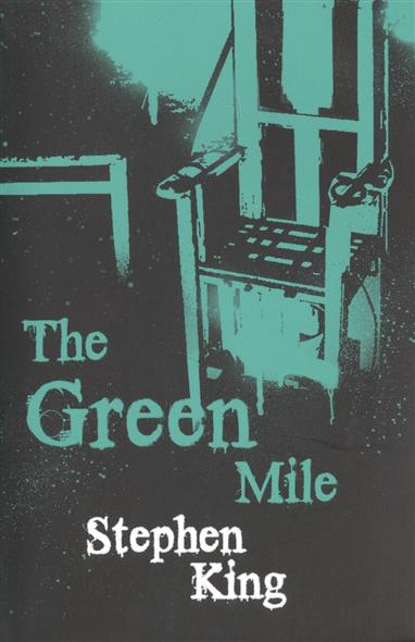 King S. The Green Mile ISBN: 9780575084346 king s misery