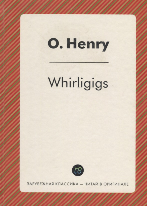 Henry O. Whirligigs (Книга на английском языке) o henry prize stories 2015