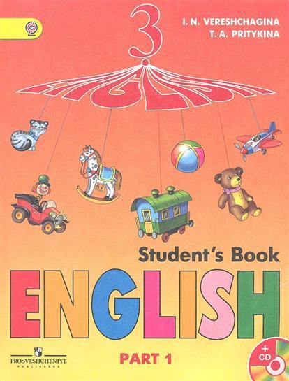 Звуковое приложение к учебнику английского языка 3 класс верещагина