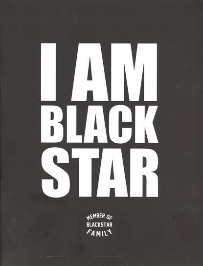 """Тетрадь 48л кл. """"I am Black Star. Member of Black Star Family"""", Black Star"""