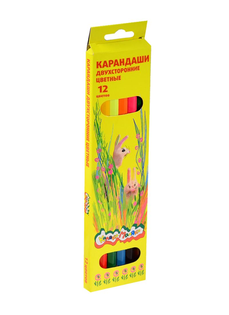 Карандаши цветные 06шт. 12цв