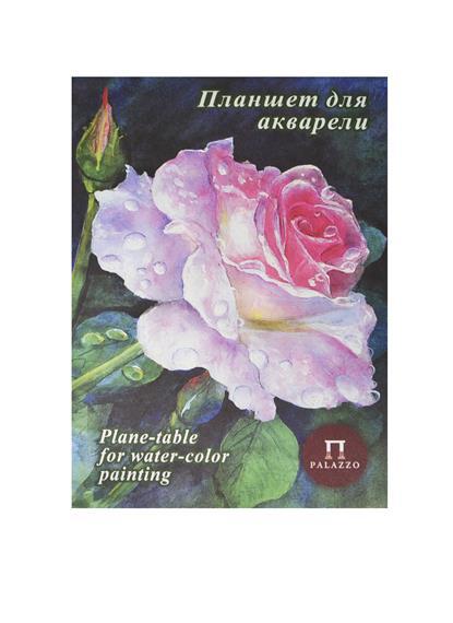 """Планшет для акварели А4 20л """"Розовый сад"""" лен палевый, холст 200г/м2, Гознак"""