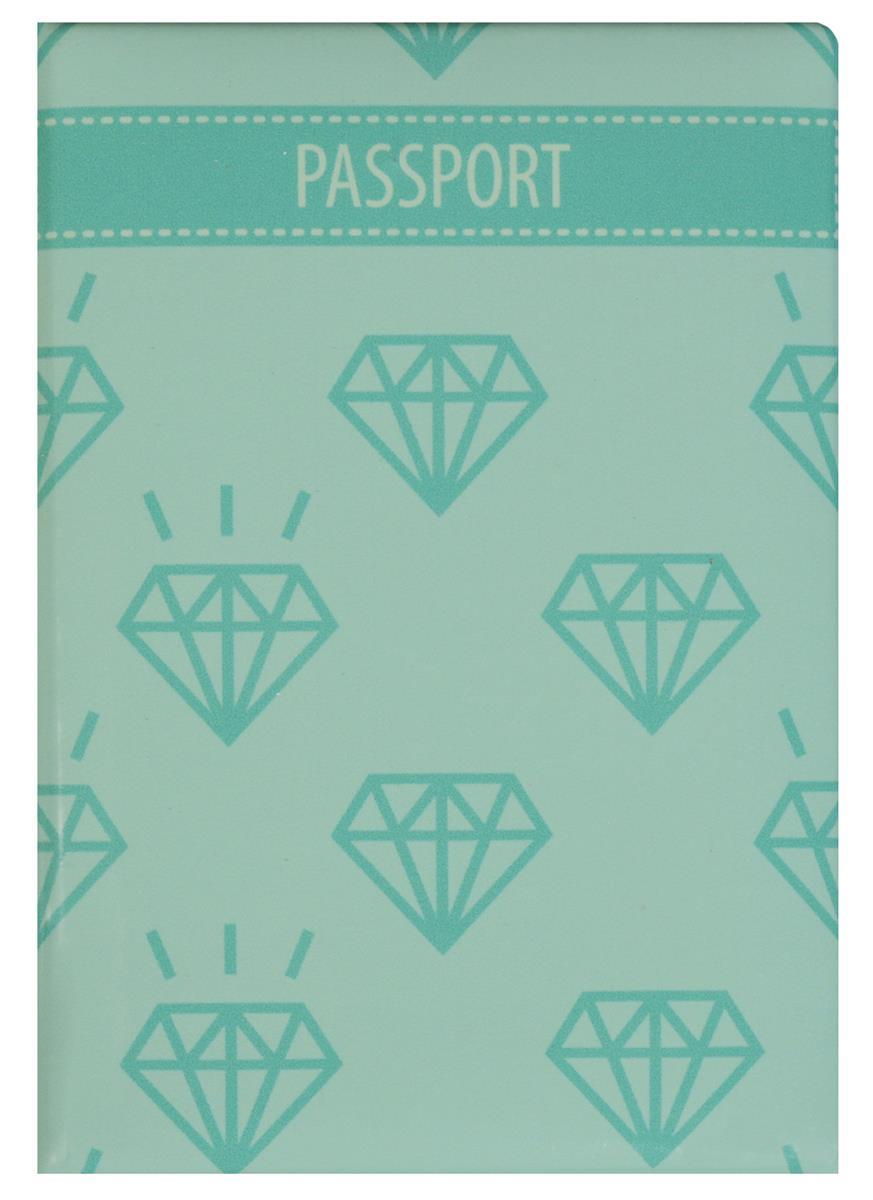 Обложка для паспорта Бриллианты на зеленом фоне (ПВХ бокс)