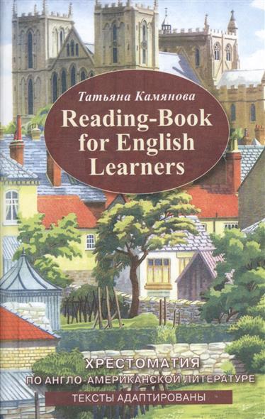 Камянова Т. Reading-Book for English Learners. Хрестоматия по англо-американской литературе для изучающих английский язык reading literacy for adolescents
