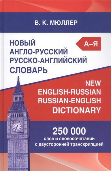 russkoe-russkoe-onlayn